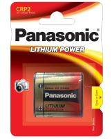 baterie PANASONIC CRP2P