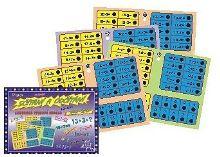 hra - Elektrická výuka, sčítání a odčítání, stolní výuková hra DĚTI