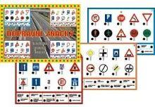 hra - Elektrická výuka, dopravní značky DĚTI